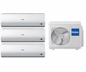 Мульти сплит система Haier 3U24GS1ERA(N) + AS07BS4HRA*3шт