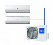 Мульти сплит система Haier 2U14CS2ERA (S) + AS07BS4HRA*2шт