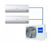Мульти сплит система Haier 2U18FS2ERA(S) + AS09BS4HRA*2шт